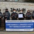 20210121_기자회견(MBN감사청구)_019.png