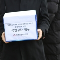20210121_기자회견(MBN감사청구)_020.png