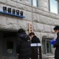 20210121_기자회견(MBN감사청구)_022.png