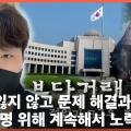 [썸넬]9월_MBC_이달의좋은보도상.jpg