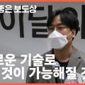 썸넬_이달의좋은보도상_3월_MBC.png