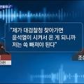 MBC보도.jpg