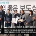 좋은보도_MBC_web2.jpg