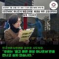 대전 MBC 채용 성차별-표지.jpg