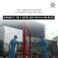 대전 MBC 채용 성차별-5.jpg