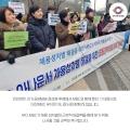 대전 MBC 채용 성차별-6.jpg